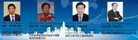 Organizers: Host:  China Automotive Engineering Research Institute Co., Ltd(CAERI) Chongqing University  French Society of Automotive Engineers Organizer: State Key Laboratory of Vehicle NVH and Safety Technology Co‐organizer:  Detroit Chinese Engineers Association